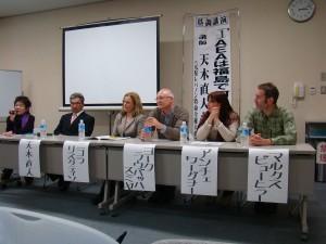 Antje bei der Wawawa Konferenz in Fukushima